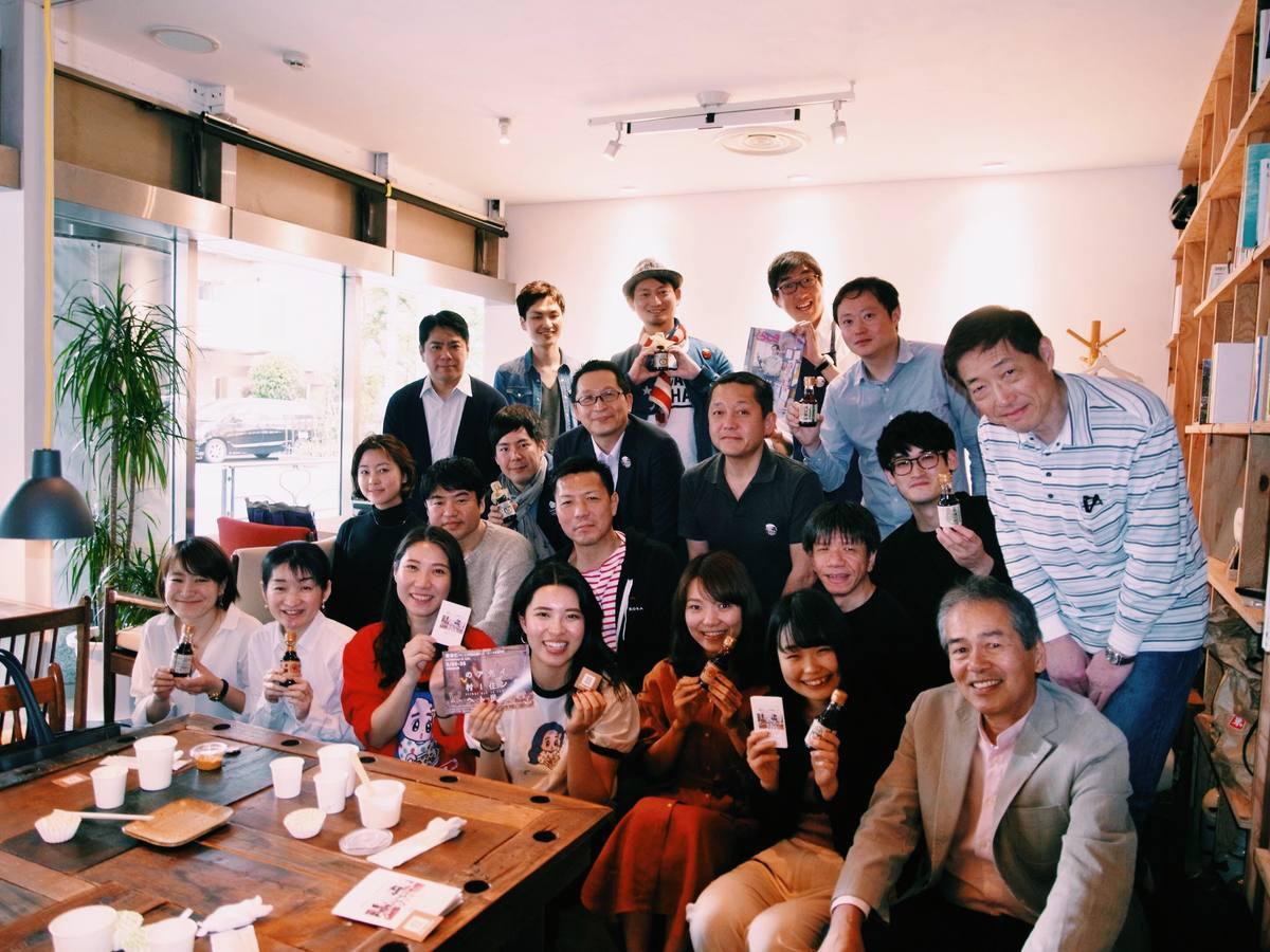 キッチハイク時代のなっとう娘 鈴木真由子さんの写真